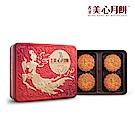 美心 雙黃蓮蓉月餅(185gx4入)