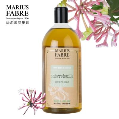 法國法鉑-忍冬草本液體皂-1000ml-瓶