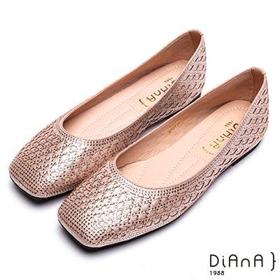 DIANA閃耀菱格水鑽方頭休閒鞋-璀璨奢華-粉