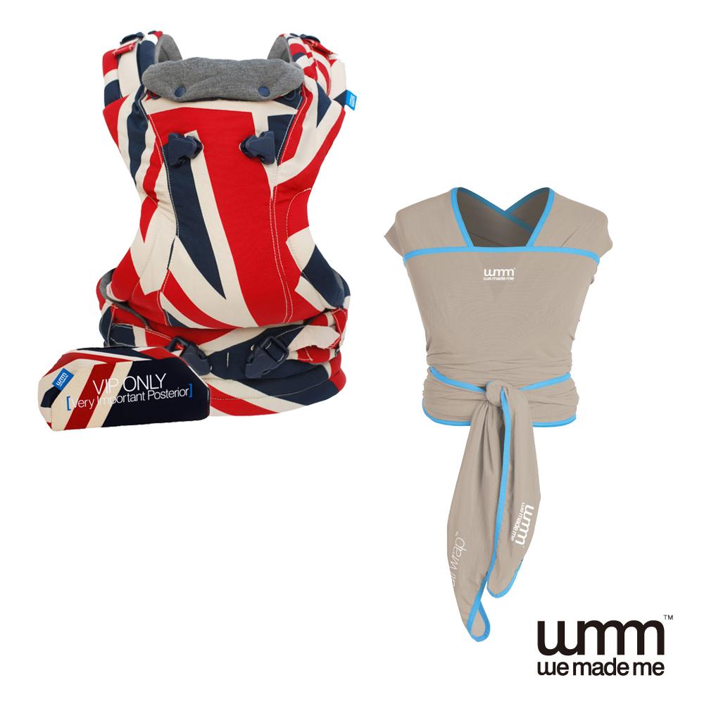 英國 WMM 3P3 寶寶揹帶-英倫+Wuti 無敵包裹式揹巾-大地色