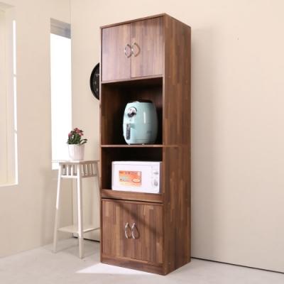 BuyJM 低甲醛木紋四門二格180公分高櫥房櫃/收納櫃