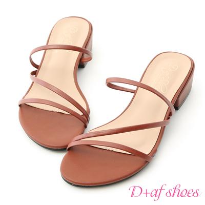 D+AF 清新好感.精緻細帶低跟涼鞋*棕