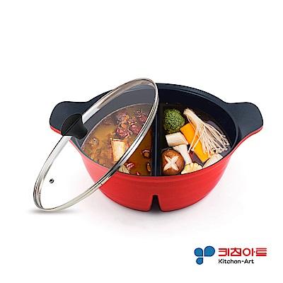 韓國Kitchen Art雙格陶瓷不沾鴛鴦鍋/火鍋28cm(附蓋)