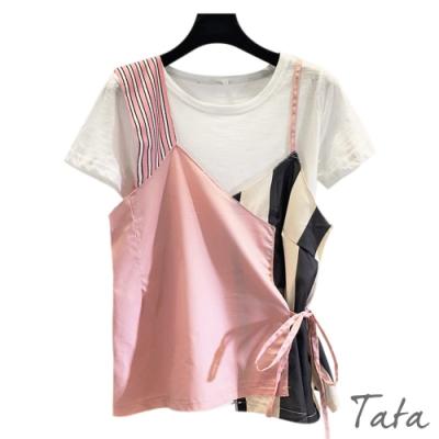 不對稱條紋拼接兩件式上衣 共二色 TATA-(S~L)