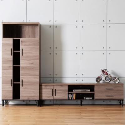D&T 德泰傢俱 BROOK淺胡桃木8.7尺L電視收納櫃-260.2x41.5x196cm