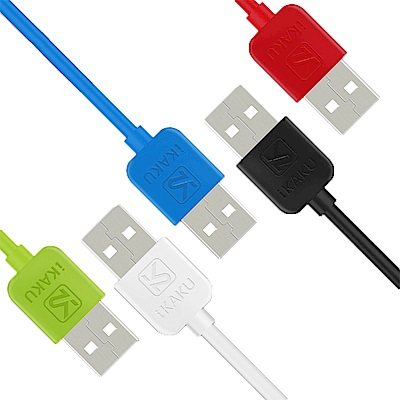 iKAKU Micro USB 旋風傳輸充電線