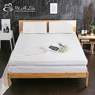 1/3 A LIFE 鑫妮  天絲舒柔-10cm高透氣彈力抗菌記憶床墊(雙大6尺)