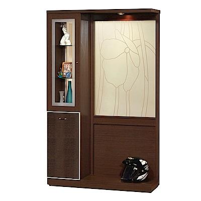 綠活居 米柏亞4尺二門屏風雙面櫃/玄關櫃(二色)-118.5x39x195cm-免組