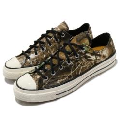 CONVERSE 休閒鞋 All Star 低筒 穿搭 男女鞋 基本款 簡約 三星黑標 帆布 情侶鞋 米白 棕 168559C