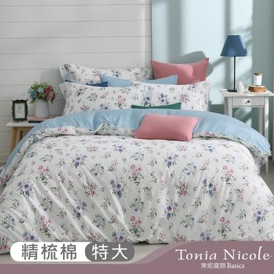 Tonia Nicole東妮寢飾 媞婕花屋100%精梳棉兩用被床包組(特大)