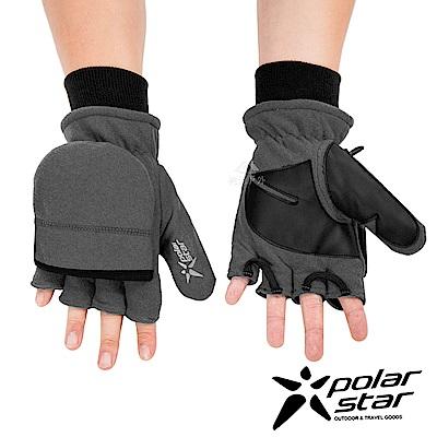 PolarStar 防風翻蓋兩用手套『暗灰』P18608