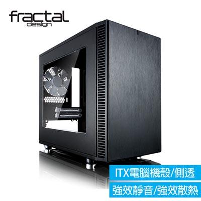 瑞典Fractal Design-Define Nano S大側透靜音型/ITX電腦機殼/