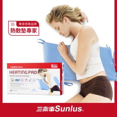 Sunlus三樂事 暖暖熱敷墊(大) MHP711 (醫療級) (速)