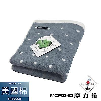 MORINO摩力諾 美國棉抗菌消臭圓點毛巾- 灰