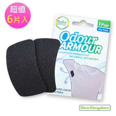 【Deo Kingdom】英國除臭科技專家_衣物除臭貼片6片入組