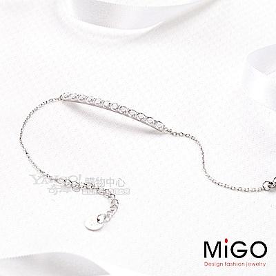MiGO-絢麗手鍊