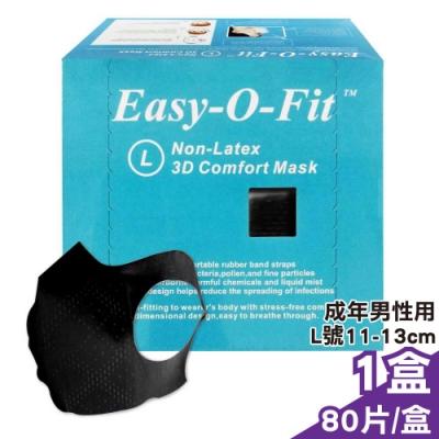 超服貼3D立體口罩-黑色(L號11-13cm)(成年男性用)80片