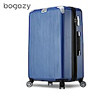 Bogazy 冰封行者Ⅱ 31吋特仕版平面式V型設計可加大行李箱(銀藍色)