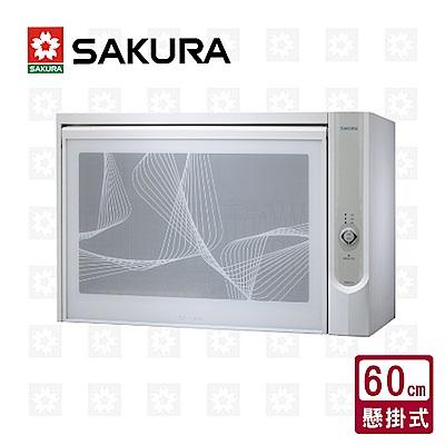 櫻花牌 SAKURA 懸掛式臭氧殺菌烘碗機60cm Q-600CW 限北北基配送