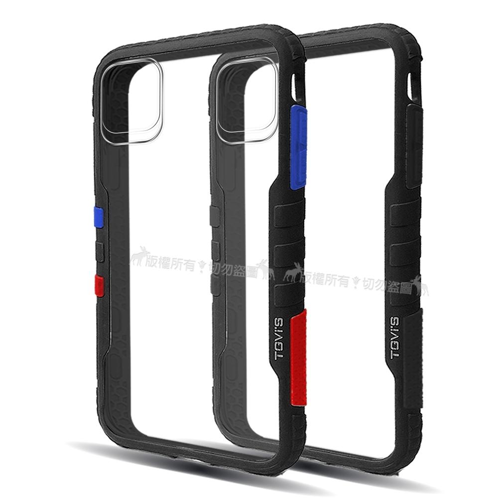 TGVi'S 極勁2代 iPhone 11 Pro Max 個性撞色防摔手機殼(旋風黑)