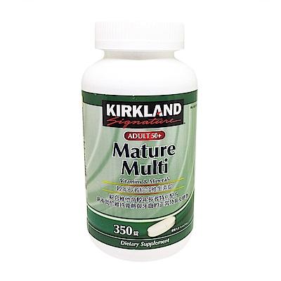 Kirkland Signature 科克蘭 較年長者綜合維生素錠 350粒