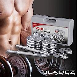 【BLADEZ】YD30電鍍20KG啞鈴組(16吋槓心)