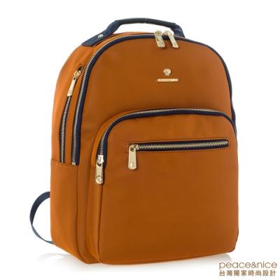 【PEACE&NICE】真皮商務輕休旅雙色後背包(時髦藍橘)