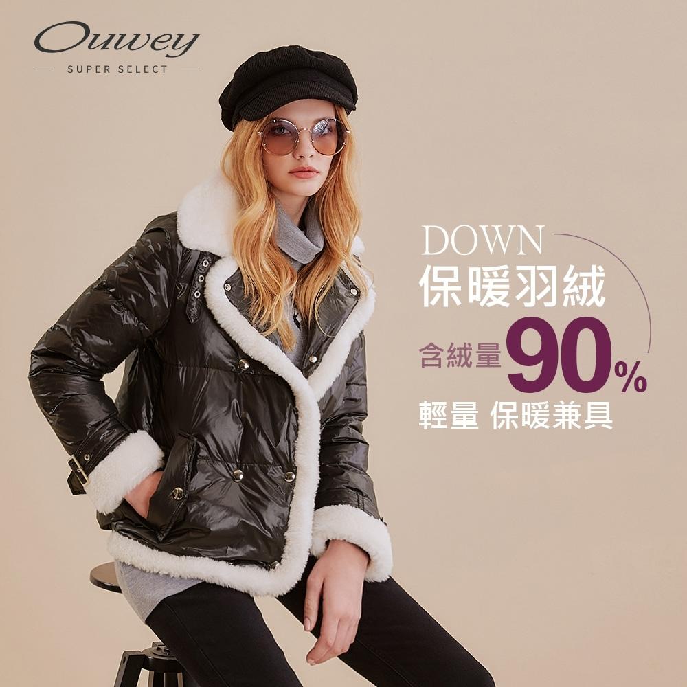 OUWEY歐薇 率性感搖粒絨羊毛拼接羽絨外套(黑/米)