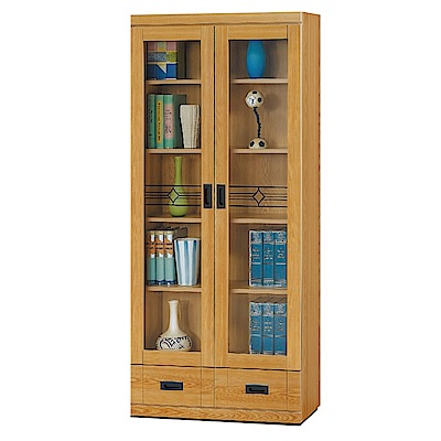 綠活居 波納時尚2.7尺二門書櫃/收納櫃-80x33x182cm免組