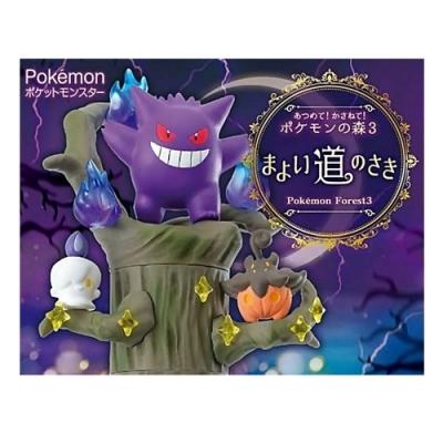日本RE-MENT精靈寶可夢森林組合P3全8種4521121204819(皮卡丘VS黑暗鴉百變怪拉卡拉燭光靈南瓜精波加曼怨影娃娃夢幻派拉斯凱西耿鬼