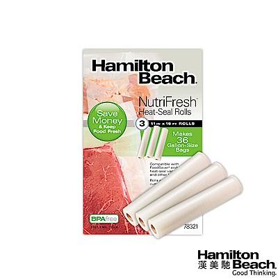 美國漢美馳 Hamilton Beach 真空保鮮袋 (3卷入)