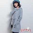 betty's貝蒂思 率性刺繡腰間抽繩大衣(淺藍)
