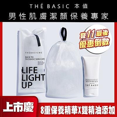 THE BASIC 本值保濕潔面霜100ml+八倍起泡網