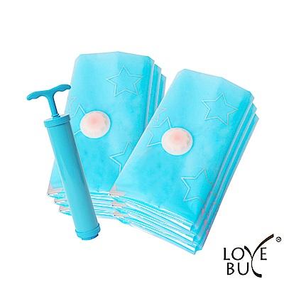 Love Buy 加厚型真空平面壓縮收納袋50x35cm(小)10入+抽氣筒1入