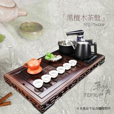 平安春信 茶盤泡茶機組合-不鏽鋼款