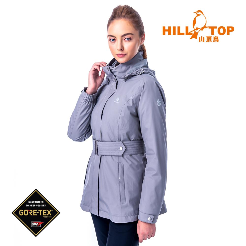 【hilltop山頂鳥】女款GORETEX兩件式防水羽絨短大衣F22FY0大理石灰