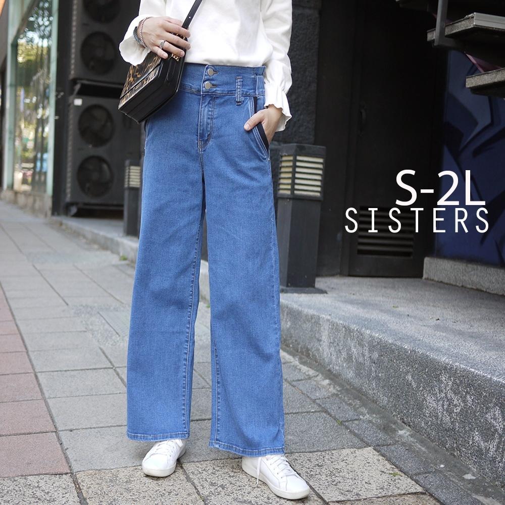 SISTERS 很修飾腿型的單寧直筒牛仔寬褲/S-2L
