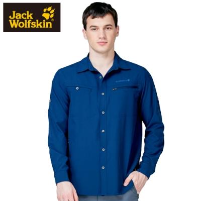 【Jack wolfskin 飛狼】男 抗UV長袖排汗襯衫『深藍』