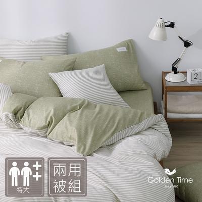 GOLDEN-TIME-恣意簡約200織紗精梳棉兩用被床包組(草綠-特大)