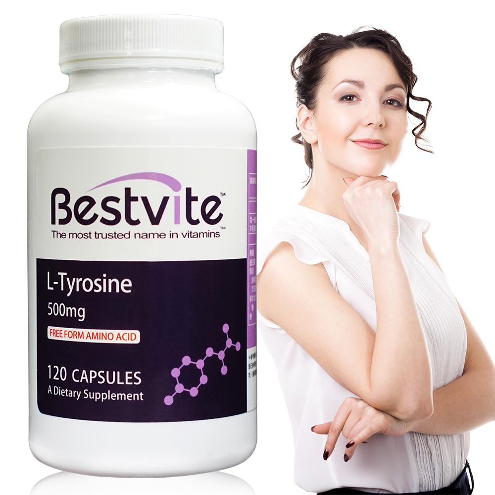 美國BestVite 必賜力酪胺酸膠囊1瓶 (120顆)