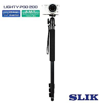 日本 SLIK Lighty Pod 200 單腳架