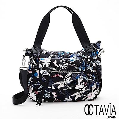 OCTAVIA8 -  法式情調 尼龍空氣口袋彎月托特包 - 花月藍