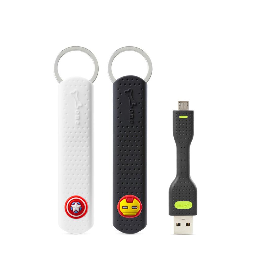 【Bone】Micro USB 傳輸鑰匙圈-美國隊長