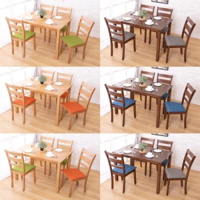 AS-維克多實木餐桌椅組-120x75x75cm(一桌四椅)
