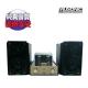 【宇晨MUSONIC】金閃耀前級真空管藍芽/MP3/USB播放音響組 MU-3200 product thumbnail 1