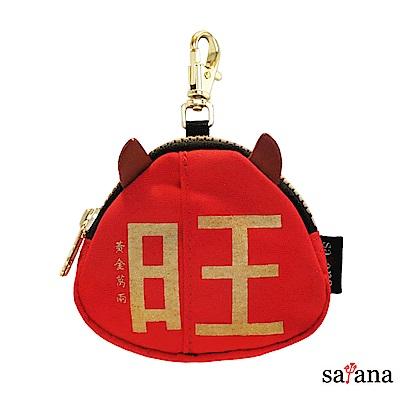 (加1元多1件)satana - 黃金萬兩汪旺包