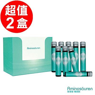 CHARISMA克莉斯曼 德國AminoSauren胺基酸養顏飲2盒(14支/盒)