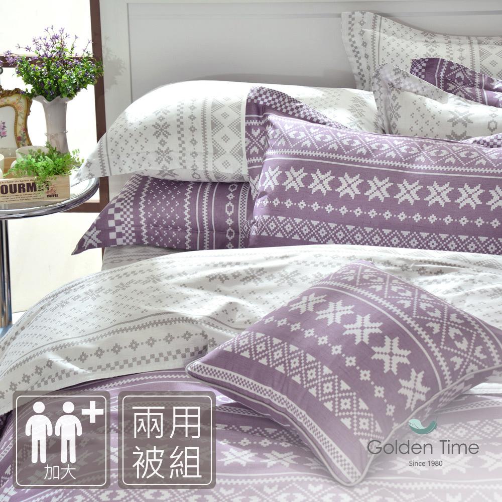 GOLDEN-TIME-烏克蘭印象-紫-精梳棉-加大四件式兩用被床包組