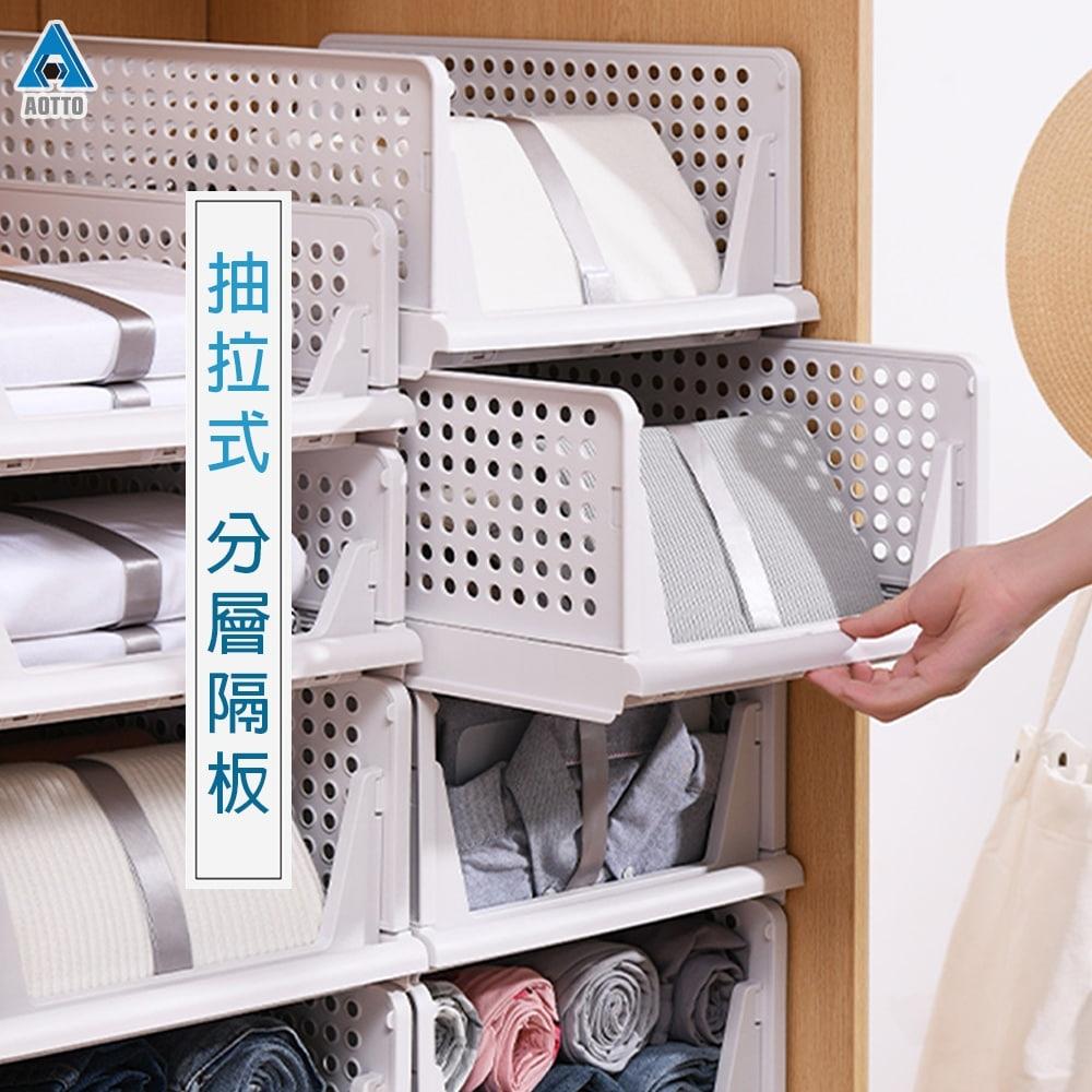 【AOTTO】可疊加抽屜式收納架 收納箱3入-高款(分層分類隔板)