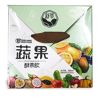 荃盛生技 舒萃蔬果酵素飲(15包/盒)